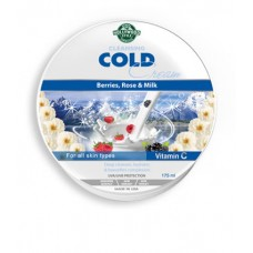 Hollywood style Cleansing Cold Cream